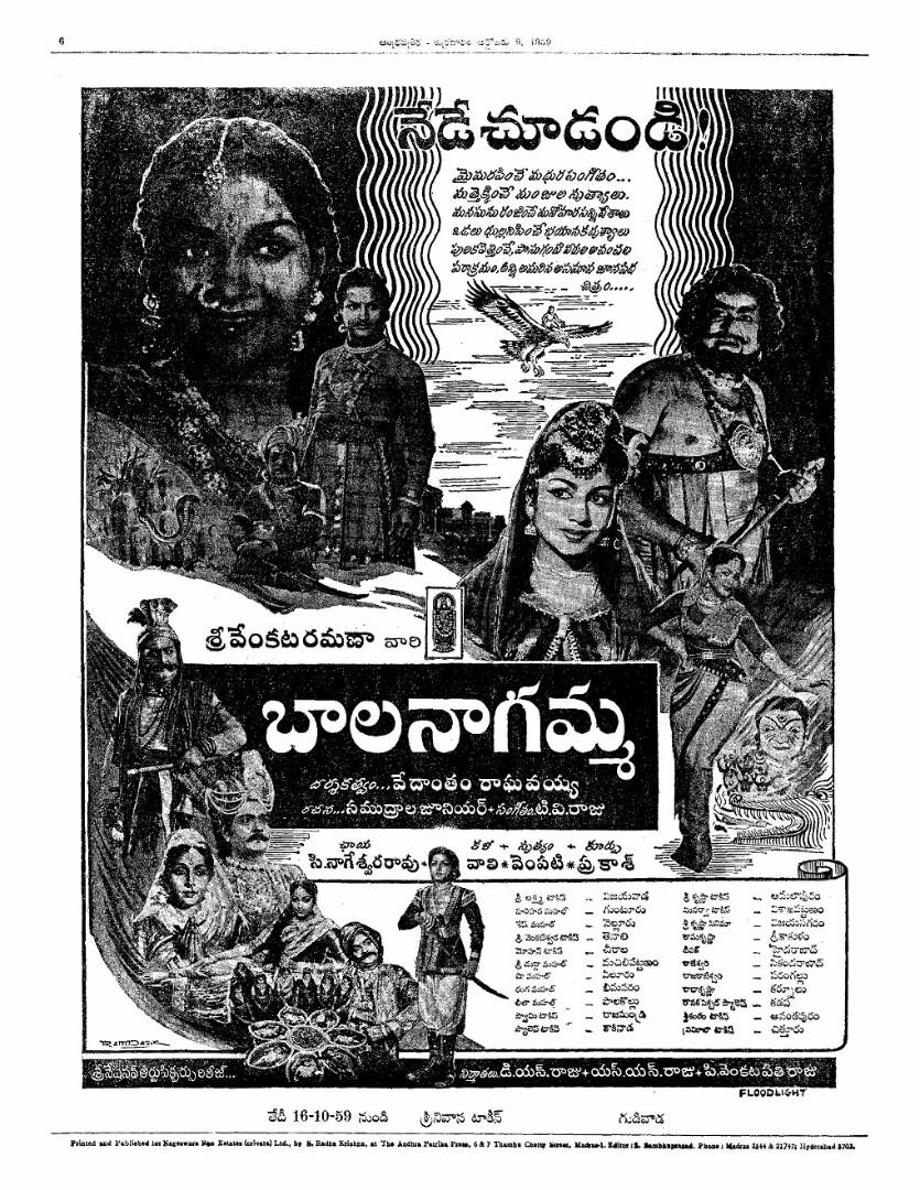 balanagamma-9-10-1959-page-001.jpg