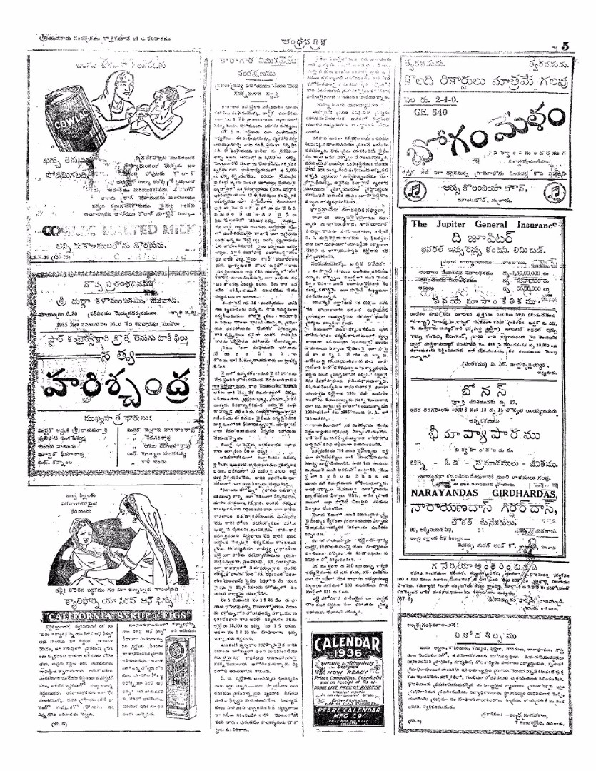 Sathyaharischandra-november161935-page-001.jpg