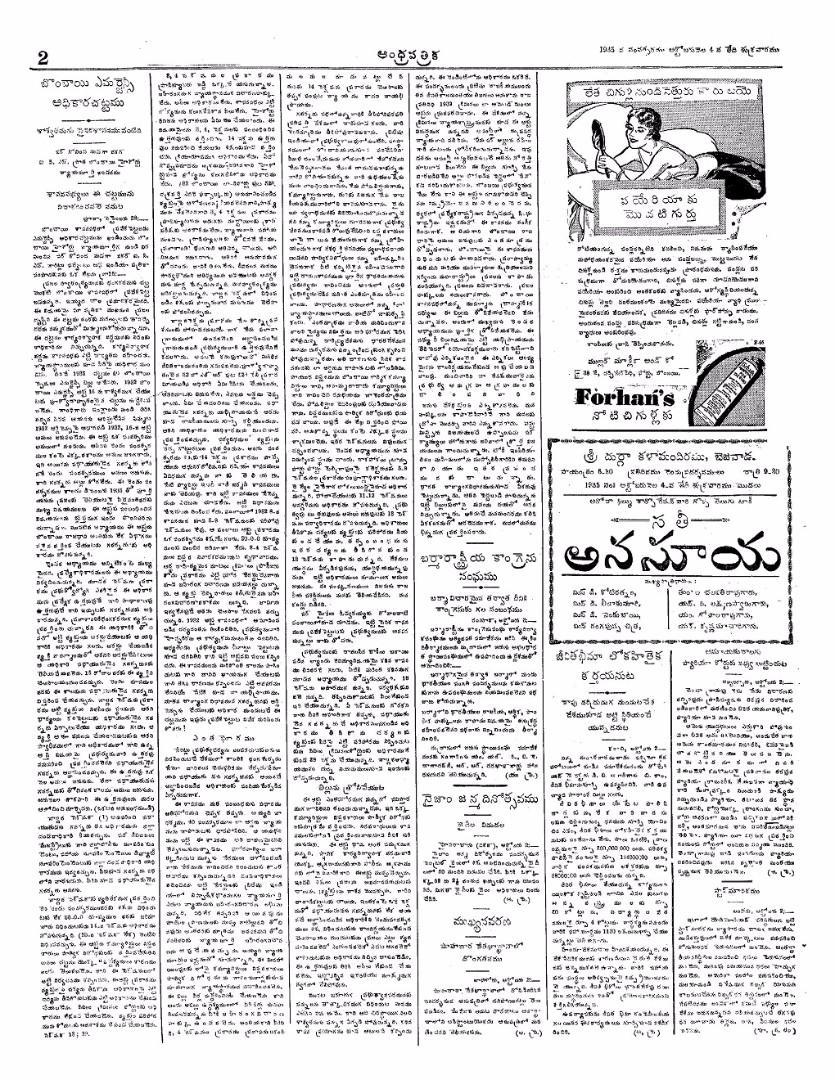 satheeanasuya-4-10-1935-page-001.jpg