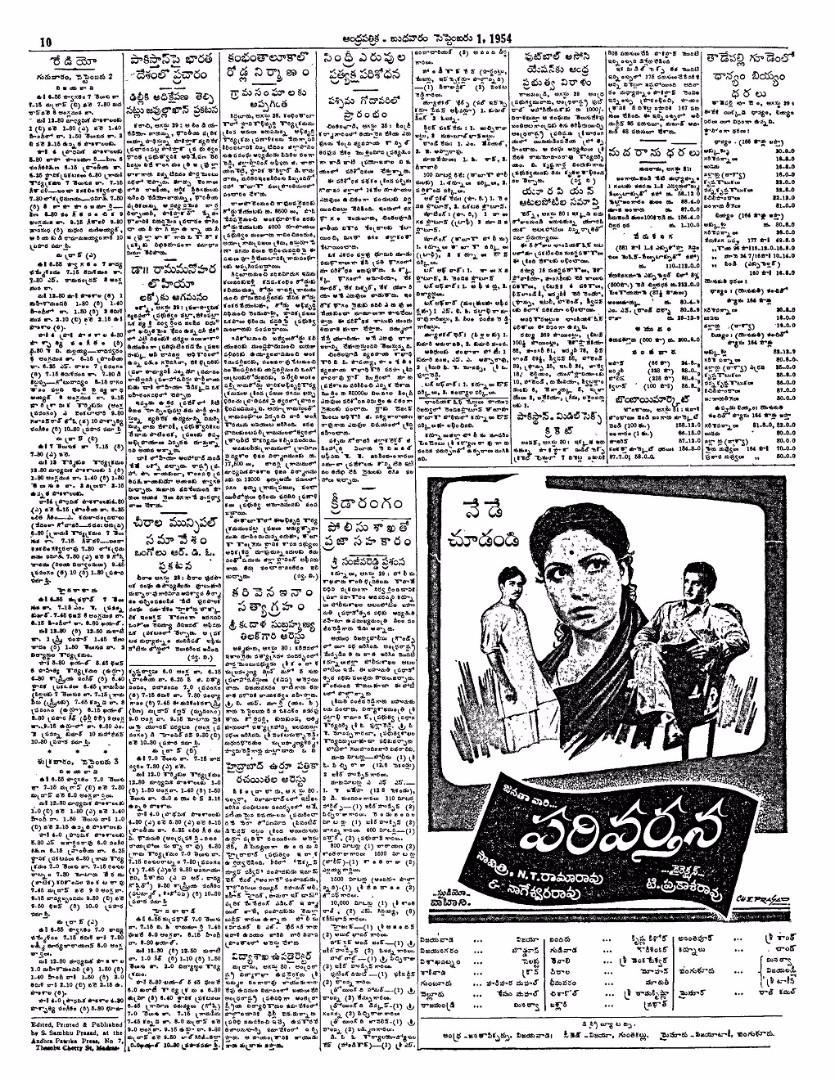 Parivarthana-1-9-54-page-001.jpg