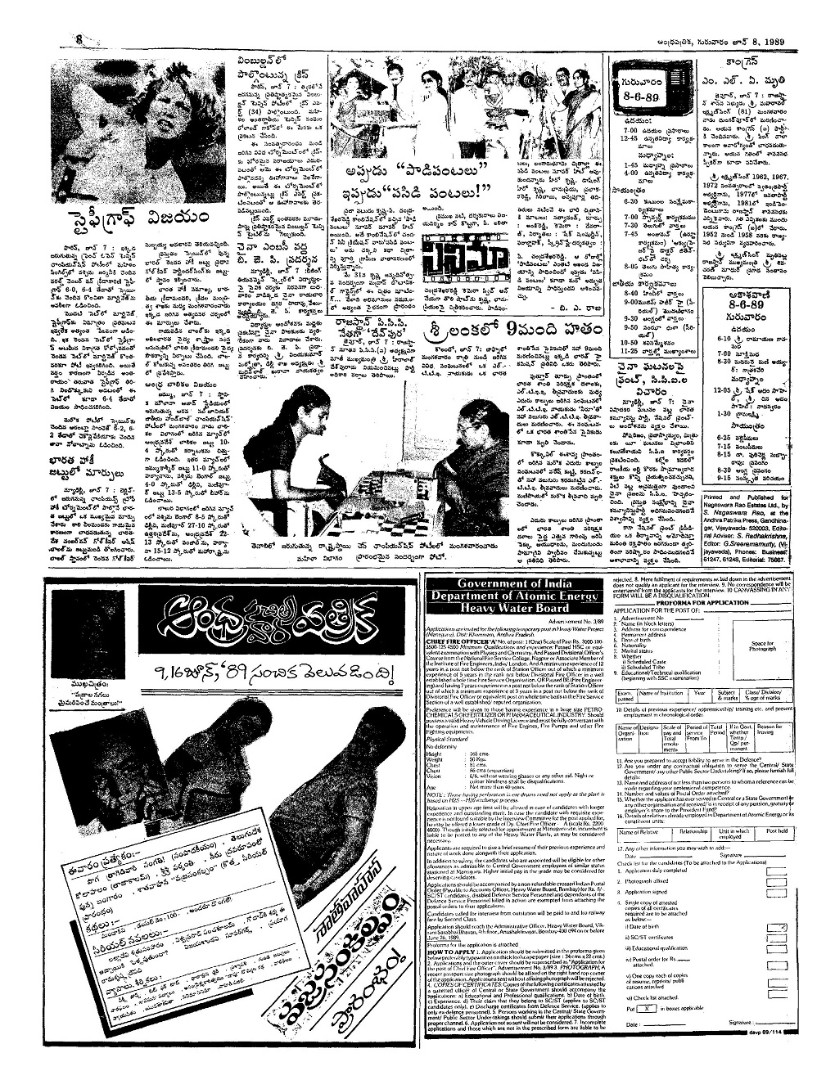 Pasidipantalu-shootingstartMay311989-page-001.jpg