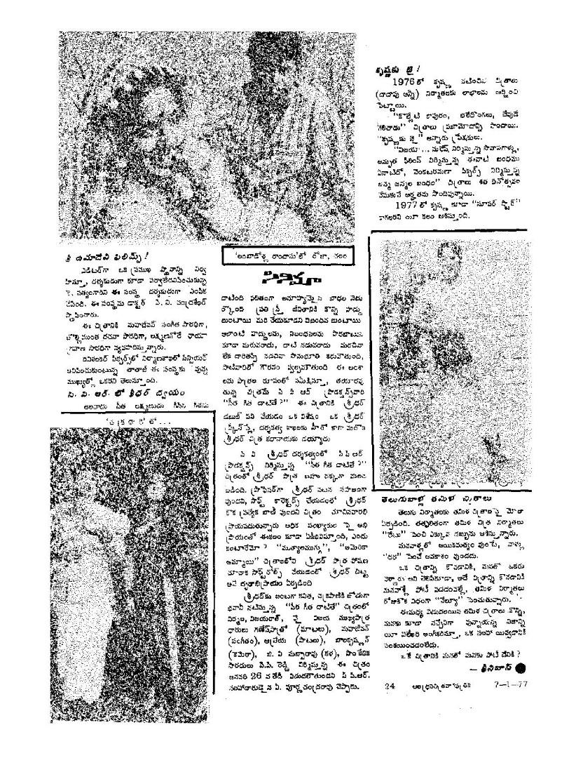 1977lonsk-page-001.jpg