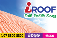 Click image for larger version - Name: I-Roof.png, Views: 1, Size: 769.19 KB