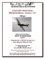 Click image for larger version - Name: Christner Lecture flyer.jpg, Views: 23, Size: 184.13 KB
