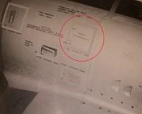 access panel.jpg